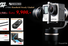 SALE! Feiyu Tech G4 3-Axis Handheld Steady Gimbal 9,900.-