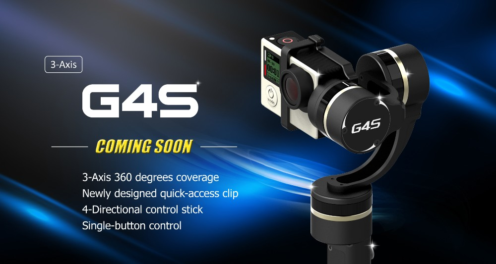 G4S Coming Soon