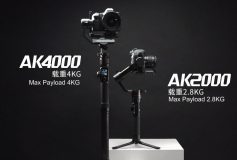 FeiyuTech AK2000 & AK4000 3-Axis Stabilized Handheld Gimbal for Mirrorless, DSLR Cameras
